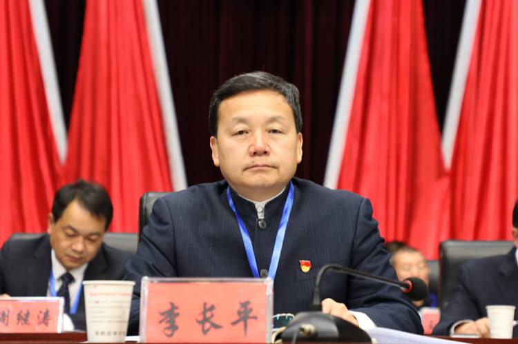 中共双柏县委书记李长平出席闭幕式