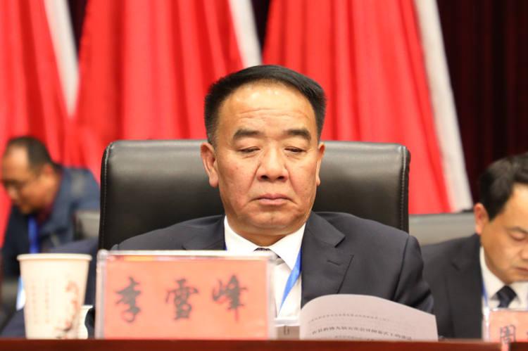 双柏县人大常委会主任李雪峰出席会议